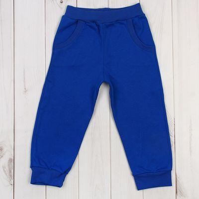 Брюки для мальчика, рост 86 см, цвет синий Шт-1035-04_М