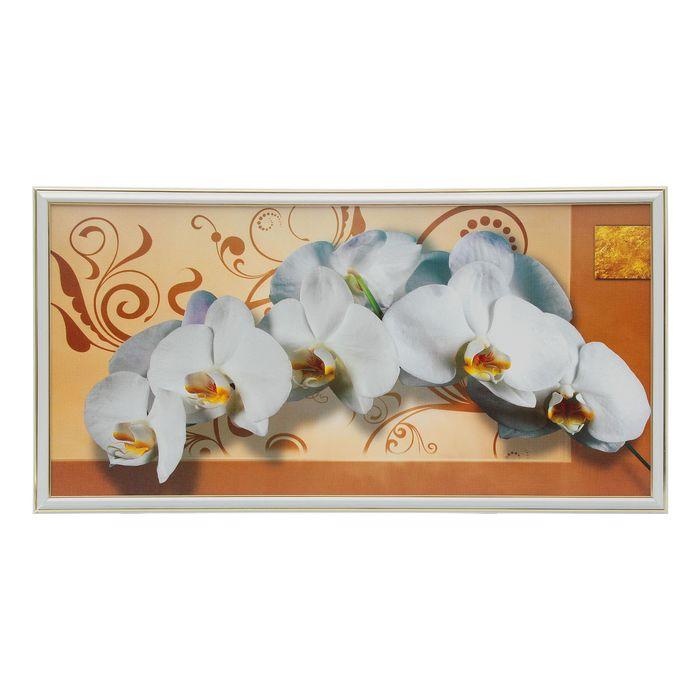 """Картина """"Белая орхидея"""""""