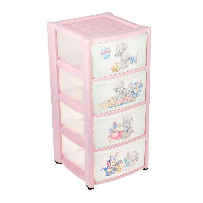 """Комод детский на колесах с аппликацией """"me to you"""", 4 ящика, цвет розовый"""