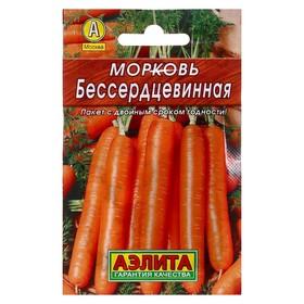 Семена Морковь 'Бессердцевинная', 2 г Ош