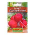 """Семена Редис """"Красный гигант"""", 3 г"""