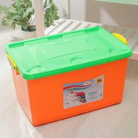 Контейнер для хранения с крышкой Росспласт, 50 л, 63×40×33 см, цвет МИКС