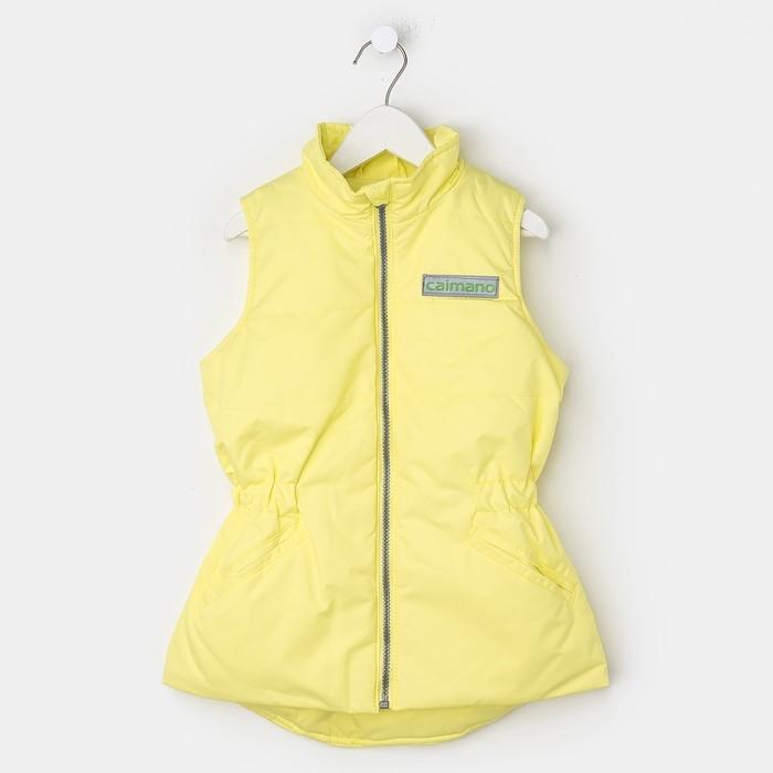 """Жилет для девочки """"REGGIE"""", рост 104 см, цвет жёлтый CS17-05"""