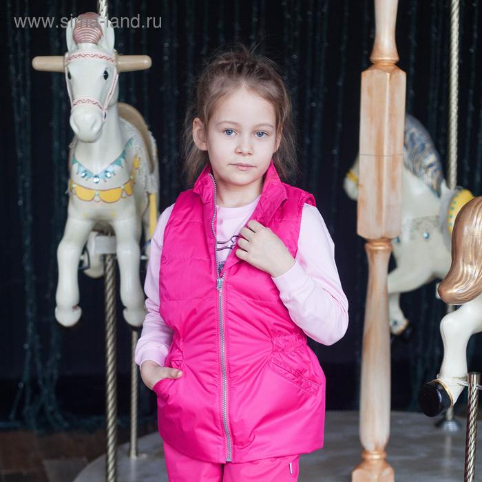 """Жилет для девочки """"REGGIE"""", рост 116 см, цвет розовый CS17-05"""