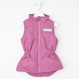 """Жилет для девочки """"REGGIE"""", рост 98 см, цвет фиолетовый CS17-05"""