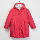 """Куртка для девочки """"BARBARA"""", рост 104 см, цвет розовый CS17-06"""