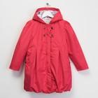 """Куртка для девочки """"BARBARA"""", рост 98 см, цвет розовый CS17-06"""