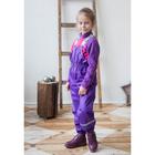 """Полукомбинезон для девочки """"JUMP"""", рост 128 см, цвет фиолетовый CS17-08"""