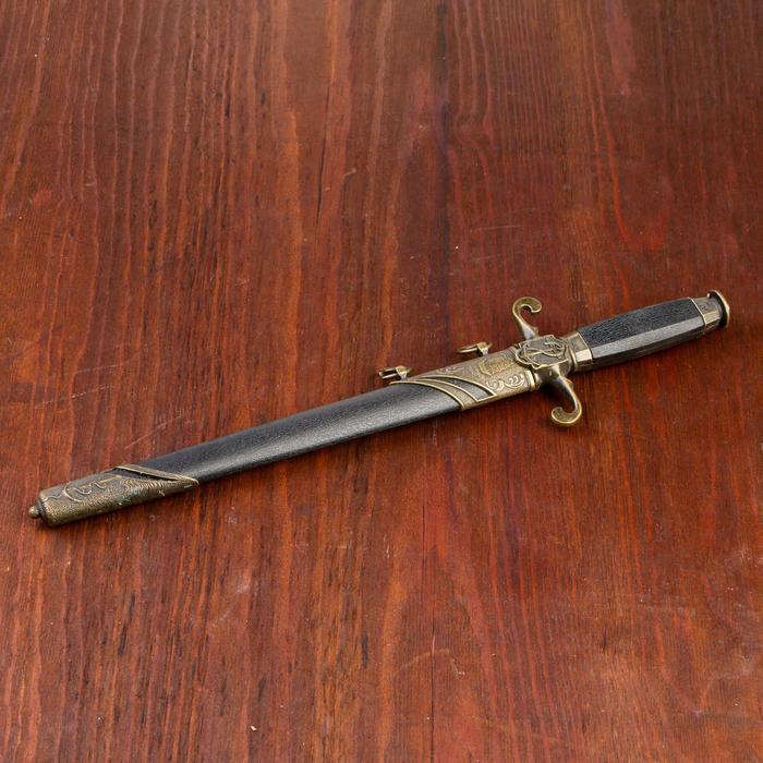 Сувенирный кортик «Море», 39 см, ножны с оковками, гарда завитком, рукоять чёрная