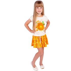 """Футболка для девочки """"Апельсины"""", рост 98 см (52), цвет сливки, принт апельсины ДДК164001"""