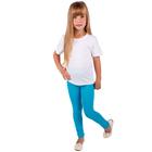 """Легинсы для девочки """"Волшебная радуга"""", рост 110 см (56), цвет бирюзовый ДРЛ894804"""
