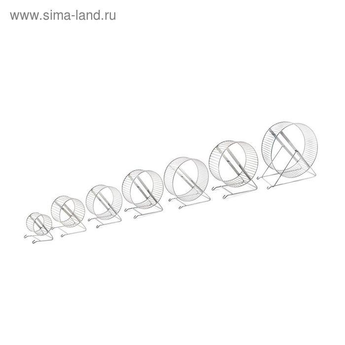 Игрушка RP Колесо d=14см металл,  для грызунов