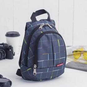 Рюкзак детский на молнии, 2 отдела, наружный карман, цвет тёмно-серый