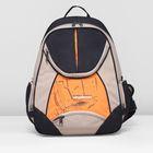 Рюкзак на молнии, 1 отдел, 2 наружных кармана, цвет чёрный/оранжевый