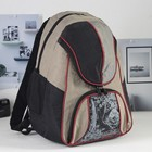 Рюкзак молодёжный на молнии, 2 отдела, 3 наружных кармана, цвет чёрный/оранжевый