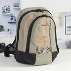 Рюкзак на молнии, 1 отдел, наружный карман, цвет бежевый