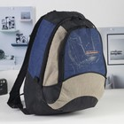 Рюкзак на молнии, 2 отдела, наружный карман, цвет бежевый/синий