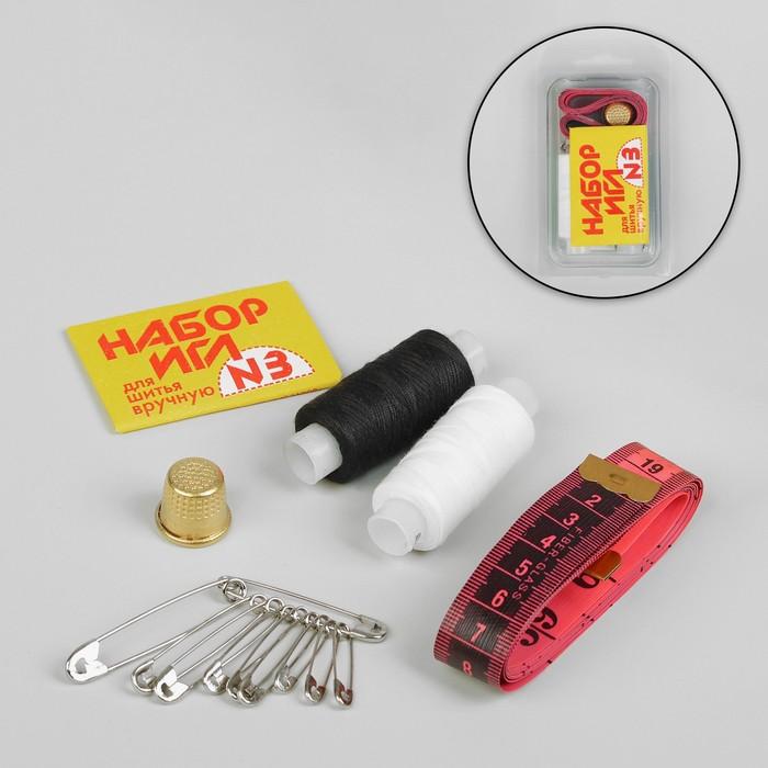Набор для шитья дорожный, 6 предметов