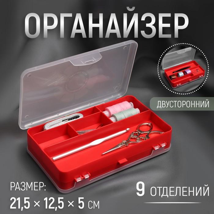 Контейнер для хранения швейных принадлежностей, цвет МИКС