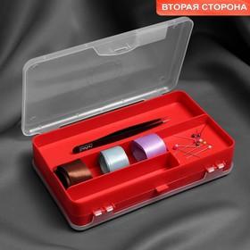 Органайзер двусторонний, 21,5 × 12,5 × 5 см, 9 отделений, цвет МИКС