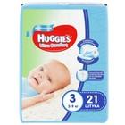 Подгузники Ультра-Комфорт Convenience Pack для мальчиков, размер 3, 5-9 кг, 21 шт