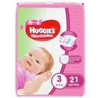 Подгузники Ультра-Комфорт Convenience Pack для девочек, размер 3, 5-9 кг, 21 шт