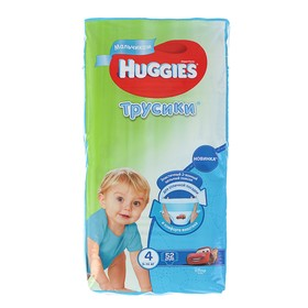 Трусики-подгузники Mega Pack для мальчиков, размер 4, 9-14 кг, 52 шт