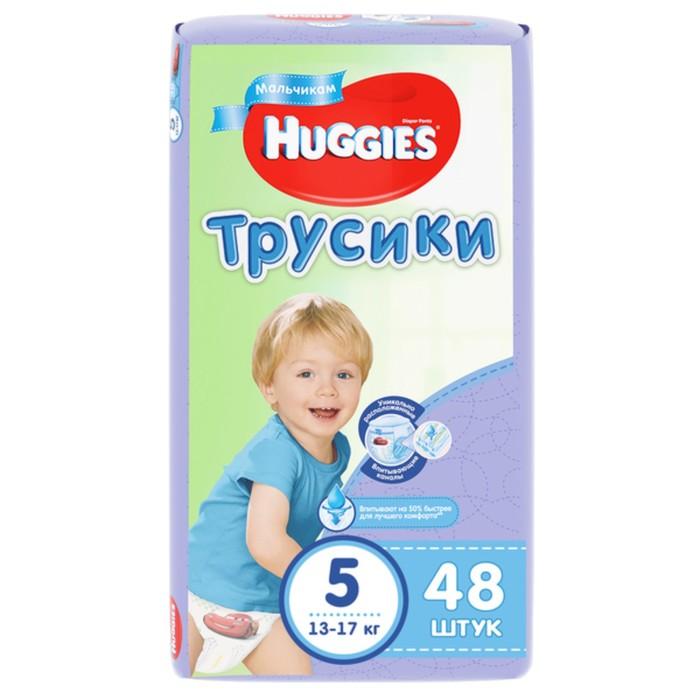 Трусики-подгузники Mega Pack для мальчиков, размер 5, 13-17 кг, 48 шт