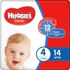 Подгузники Классик Small Pack размер 4, 7-18 кг, 14 шт