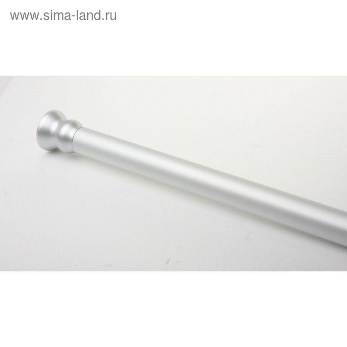 Карниз телескопический 110-185 см. алюминий