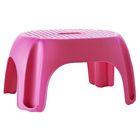 Табурет в ванну Promo, цвет фиолетовый