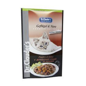 Влажный корм Dr.Clauder's для кошек, кусочки в соусе, домашняя птица/почки, пауч, 100 г.