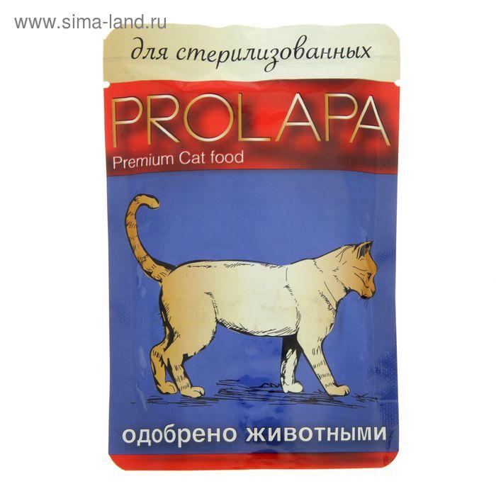 Влажный корм Prolapa Premium для стерилизованных кошек, пауч 100 г