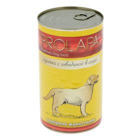 Влажный корм Prolapa Premium для собак, говядина в соусе, ж/б, 1240 г.