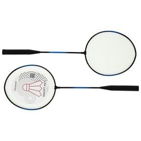 Бадминтон, набор 3 предмета: 2 металлические ракетки, чехол, цвета МИКС Ош