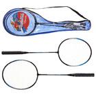 Бадминтон 3 предмета: 2 алюминиевые ракетки, чехол, цвета МИКС