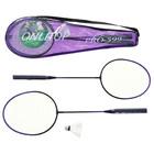 Бадминтон GREEN №599, набор 4 предмета: 2 алюминиевые ракетки, волан, чехол, цвета МИКС