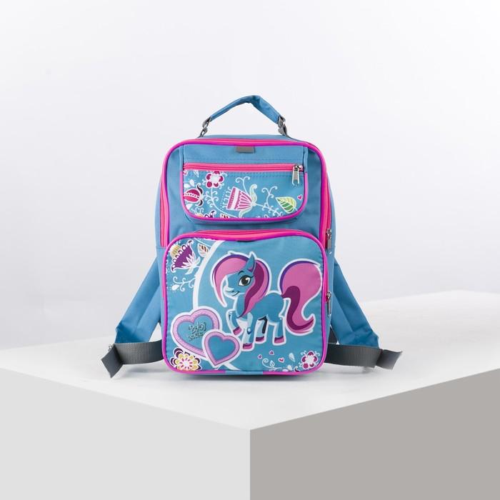 Рюкзак школьный, 2 отдела на молниях, 2 наружных кармана, цвет голубой - фото 448851915