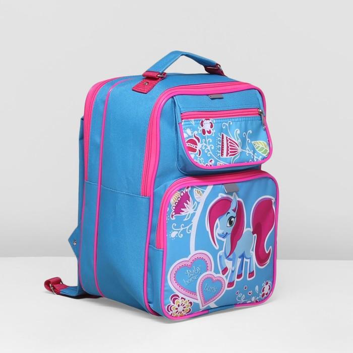Рюкзак школьный, 2 отдела на молниях, 2 наружных кармана, цвет голубой - фото 448851916