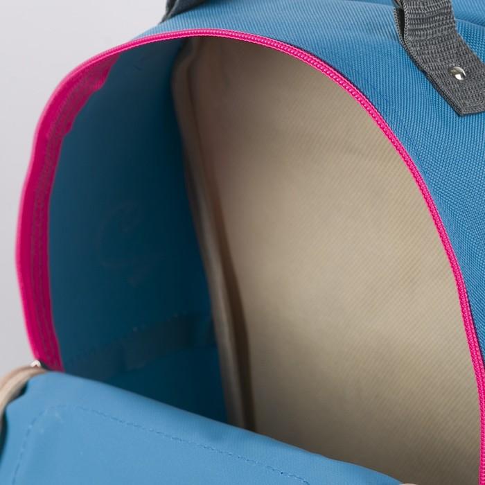 Рюкзак школьный, 2 отдела на молниях, 2 наружных кармана, цвет голубой - фото 448851919