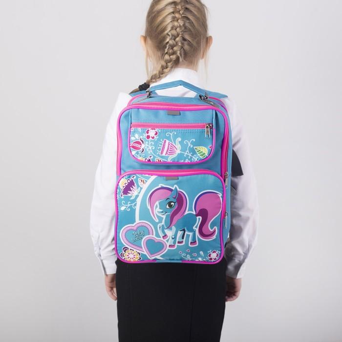 Рюкзак школьный, 2 отдела на молниях, 2 наружных кармана, цвет голубой - фото 448851920