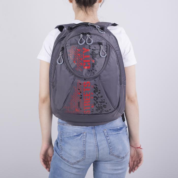 Рюкзак школьный, 2 отдела на молниях, наружный карман, цвет серый/красный - фото 418357252
