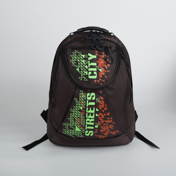 Рюкзак школьный, 2 отдела на молниях, наружный карман, цвет коричневый/зелёный - фото 404533396