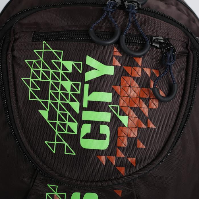 Рюкзак школьный, 2 отдела на молниях, наружный карман, цвет коричневый/зелёный - фото 404533399