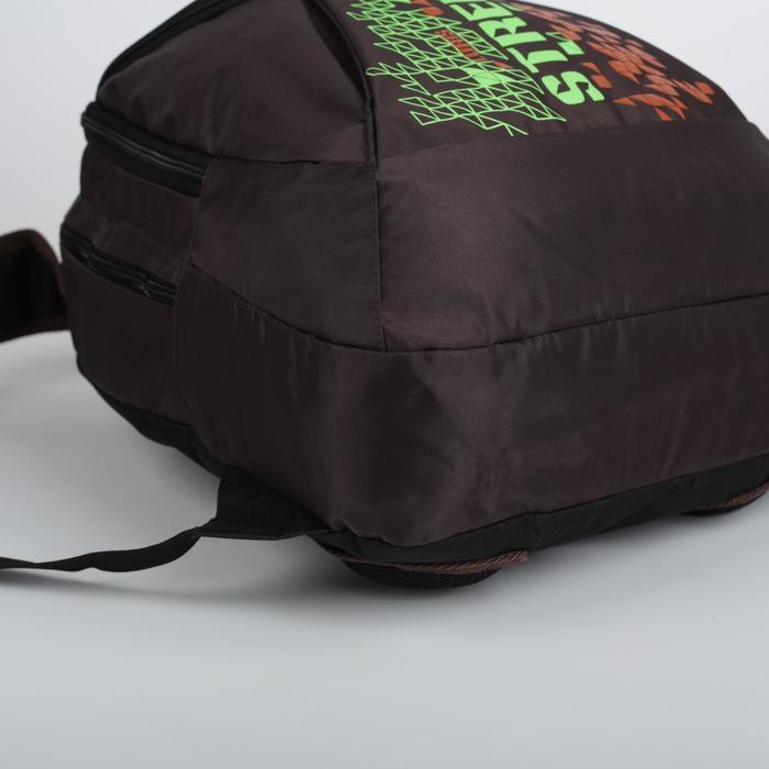 Рюкзак школьный, 2 отдела на молниях, наружный карман, цвет коричневый/зелёный - фото 404533400