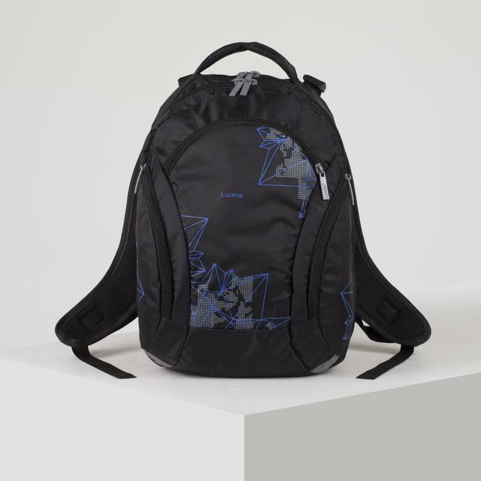 Рюкзак школьный, 2 отдела на молниях, 3 наружных кармана, цвет чёрный