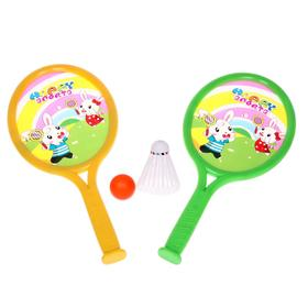 "A set of rackets ""Bears"""