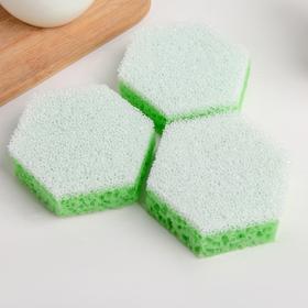 Набор губок для посуды 9.5×8×3 см, 3 шт - фото 1716986