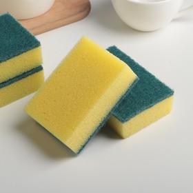 Набор губок кухонных «Универсал», 9,8×6,6×3 см, антибактериальные, 4 шт, цвет МИКС