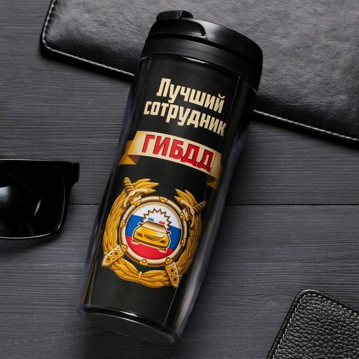 "Термостакан ""ГИБДД"", 350 мл"